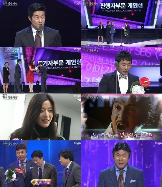 韓国放送大賞の写真