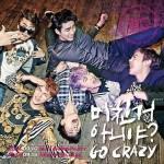 2PM、4枚目のアルバム「GO CRAZY!」のティーザーイメージ公開!