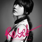 AFTER SHCOOLレイナ、10月8日にソロアルバム「Reset」を発売!!デュエット曲の相手に関心集まる