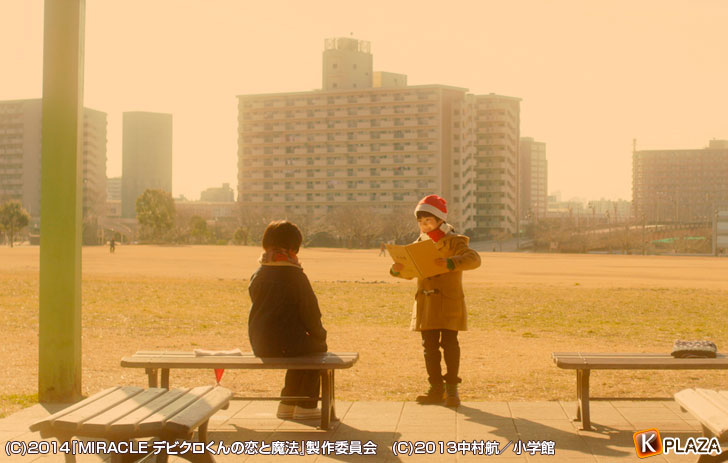 MIRACLEデビクロくんの恋と魔法4