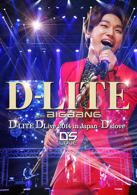 DLive2014DVD_jkt_Small