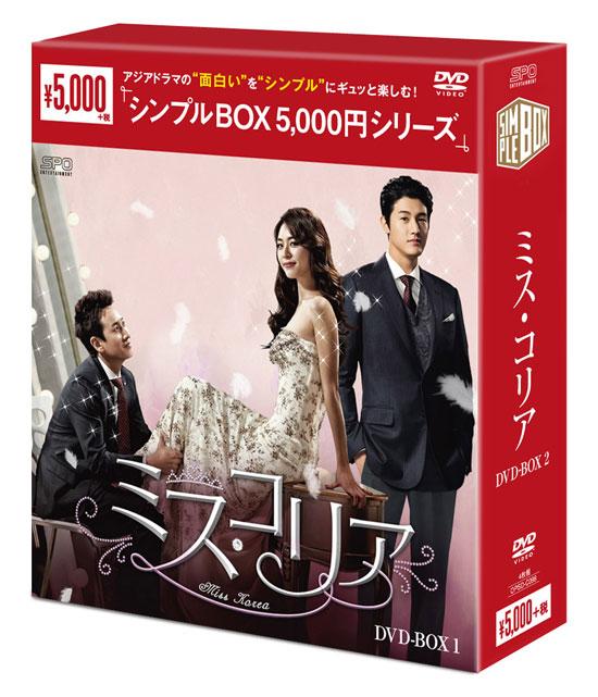 ミス・コリア_DVD-BOX1