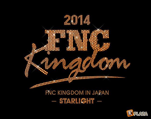 fnc_KINGDOM2014