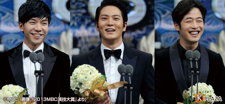 MBC年末授賞式