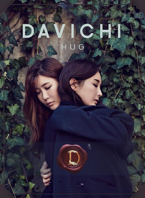 Davichiの写真