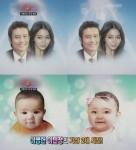 イ・ビョンホン&イ・ミンジョン夫婦、妊娠27週を公式に発表、予定日は4月…!
