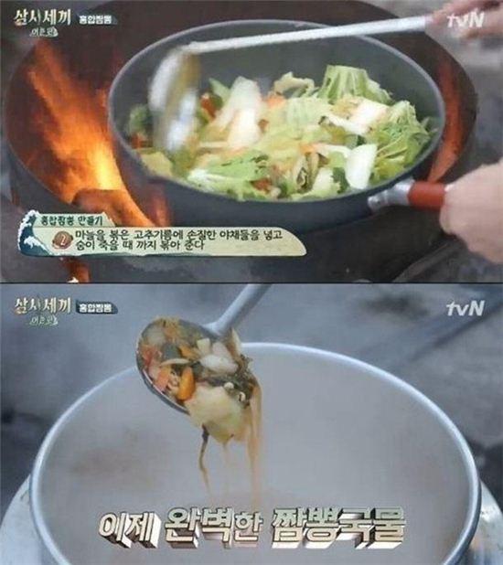「三食ごはん」チヤ・スンウォンの写真