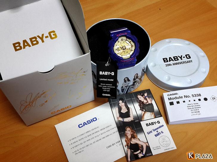 少女時代BABY-G限定版