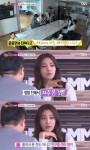 「ルームメイト2」ナナ、俳優ホン・ジョンヒョンとの熱愛報道を釈明する!