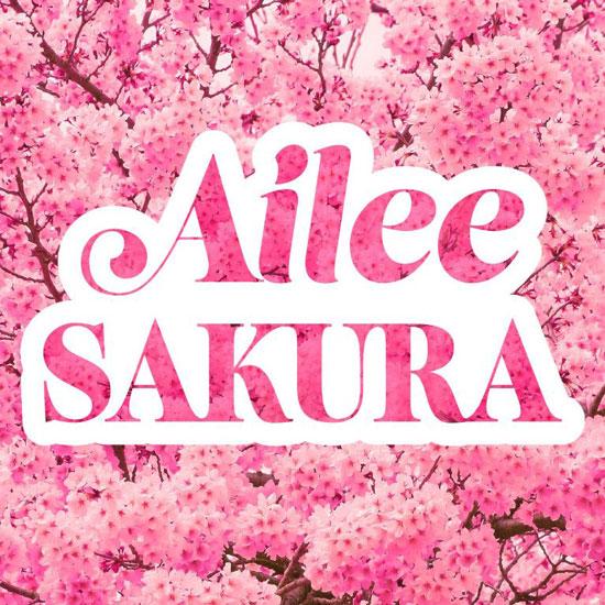 Ailee_Sakura_Cover