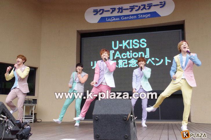 U-KISS750