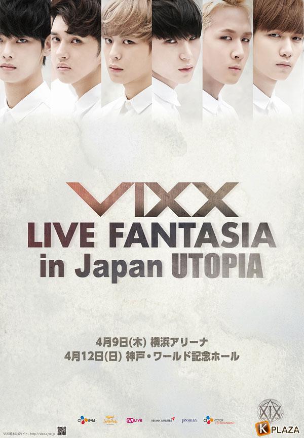 VIXX-UTOPIA-in-Japan_poster