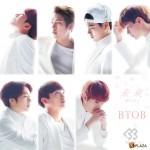 BTOB日本オリジナルシングル発売記念イベント&ファンクラブ設立式開催決定!