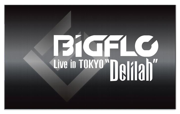 bigflo_logo
