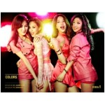missA、結成7年でグループ解散へ!K-POP界の「7年目のジンクス」超えられず…