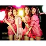 miss A、新曲「Only You」がミュージックビデオ再生回数「1000万ビュー」を軽く突破!