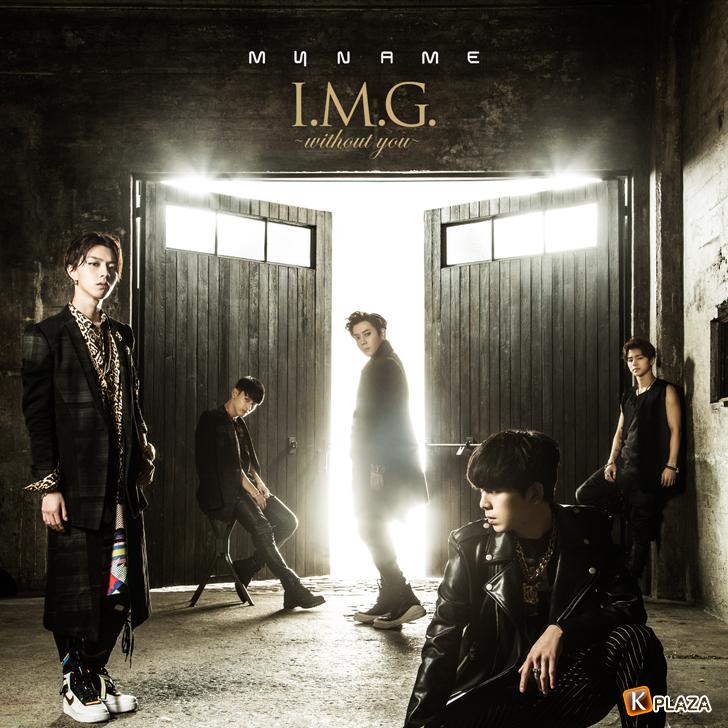 myname_img