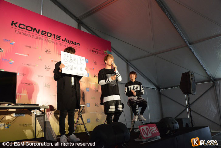 KCON-2015-Japanコンベンション_SHU-I-(2)