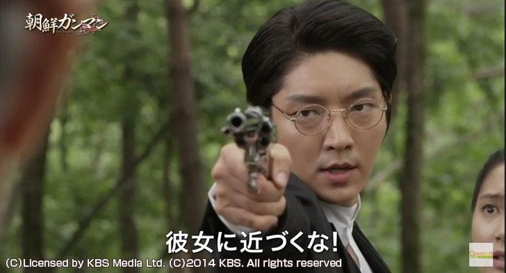 朝鮮ガンマン予告編キャプ1
