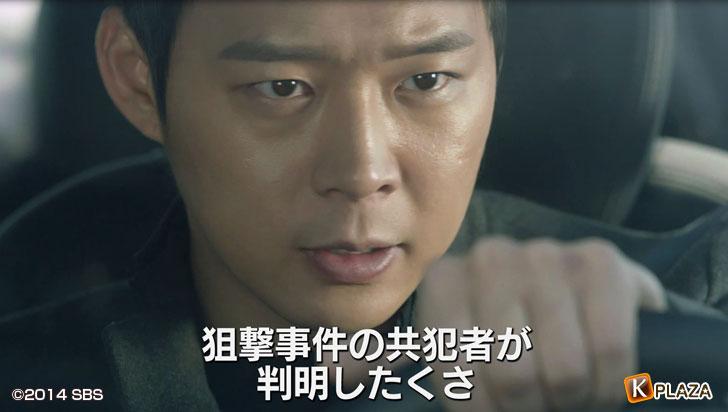 「スリーデイズ」方言予告編博多弁2