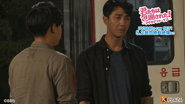 イ・スンギとチャ・スンウォン2