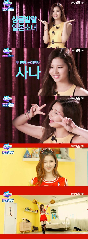 JYPのデビューリアリティ番組「SIXTEEN」の2人目のメンバーはGOT7ファンにはお馴染みの日本人SANA(サナ)!