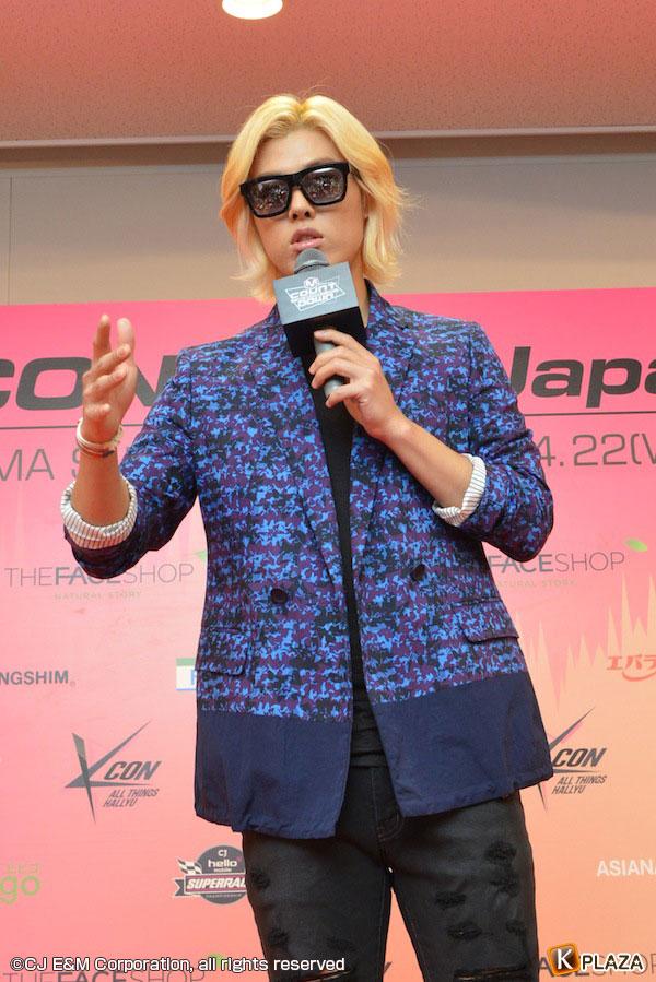 記者会見_KangNam