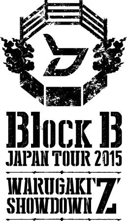 warugaki_show_logo1