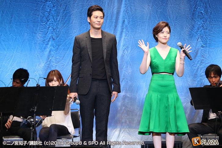 チュウォンとシム・ウンギョン_B0873