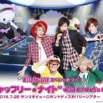 BEE SHUFFLE、DJ Hello Kitty をスペシャルゲストに招き7/26サンリオピューロランドでライブ開催!