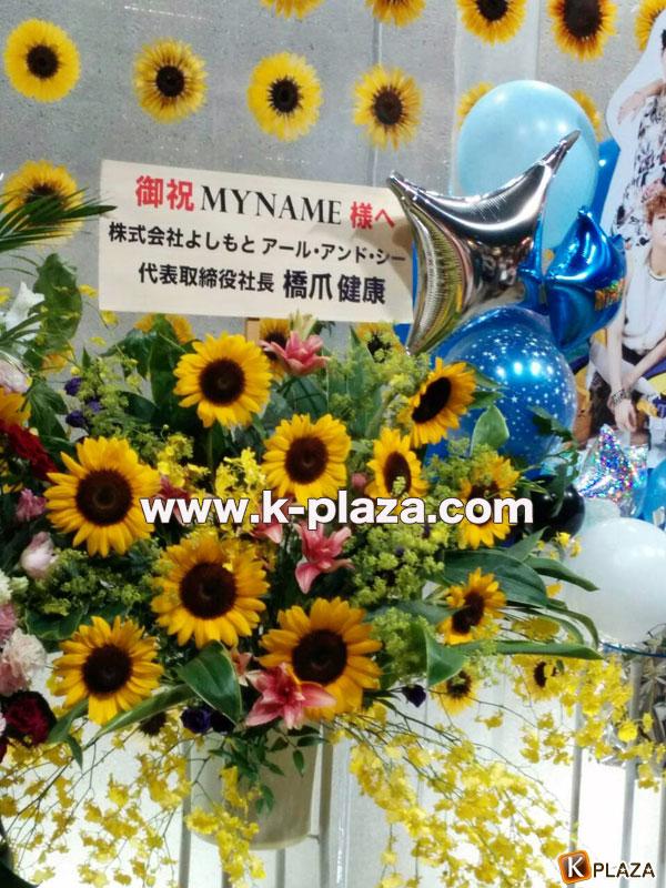 MYNAMEツアーファイナル6