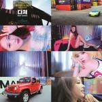 Nine Muses、新曲「Hurt Locker」ティーザー映像を公開し強烈なカムバックを予告!