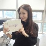 女優キム・ジョンウン、財閥2世との熱愛報道で交際認める!