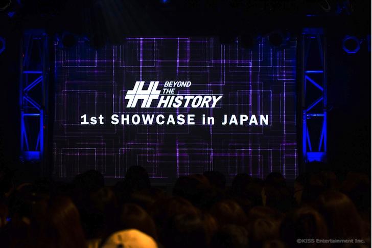 +150704_HISTORY-0089-S