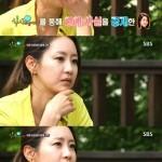 女優シン・ウンギョン、番組「食事しましたか?」で熱愛を告白!!