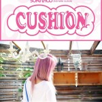 SONAMOO、新曲タイトル「CUSHION」イメージ公開&7月のカムバック予告!!