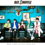 原宿発がけっぷちボーイズグループ(現在〝原宿出禁中〟) BEE SHUFFLE3rdシングル「LOVE YOUR SMILE」9月2日発売!