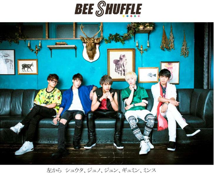 BEE-SHUFFLE-3rd