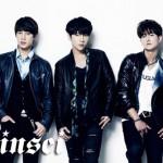 超新星、BTOB、MYNAME、NU'ESTが勢揃い!K-POP SPECIAL FESTIVAL『KISSES』VOL 1開催へ