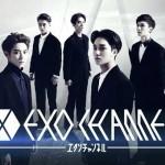 次世代のスーパーグループEXO(エクソ)日本初のレギュラー番組『EXO CHANNEL』放送決定!
