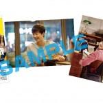 ジュノ(2PM)映画初主演作「二十歳」数量限定、オリジナルポストカードが前売券特典に決定!