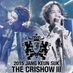 チャン・グンソク、2015 年上半期に駆け抜けた全国ツアーの LIVE DVD発売を前にティーザー映像公開!