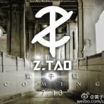 EXO離脱のTAO(タオ)、3日後のソロデビューを予告?脱退は既成事実化するのか!?