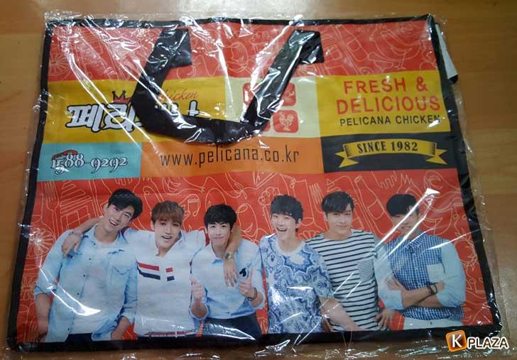 2PM-present