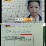 俳優カン・ドンウォン、学生時代の成績表が公開され話題!IQが137!?