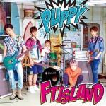 FTISLAND日本デビュー5周年!!9月16日発売、15thシングル「PUPPY」のMV完成!
