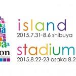 a-nation stadium fes.チケット一般販売スタート&f(x)の初出演決定!