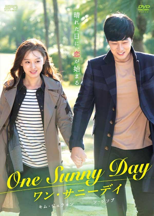 ワン・サニーデイ-One-Sunny-Day-DVD