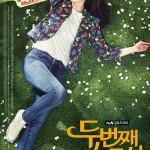 チェ・ジウ主演の新ドラマ「第二の二十歳」、爽やかな公式ポスターが公開!