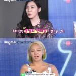 少女時代ソヒョン、「チャンネル少女時代」で思わず涙ポロポロ…その理由とは?